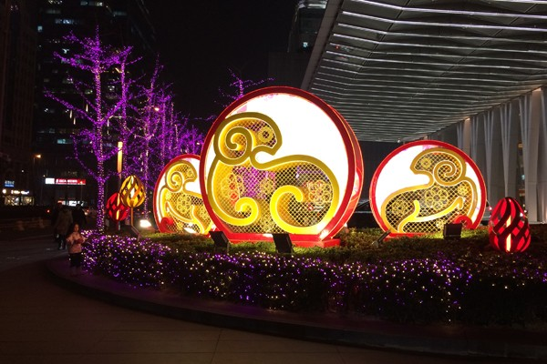 Guo Mao Three's Chi­nese New Year of the Sheep display.
